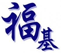 FooKee_logo